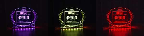 LED発光パネル